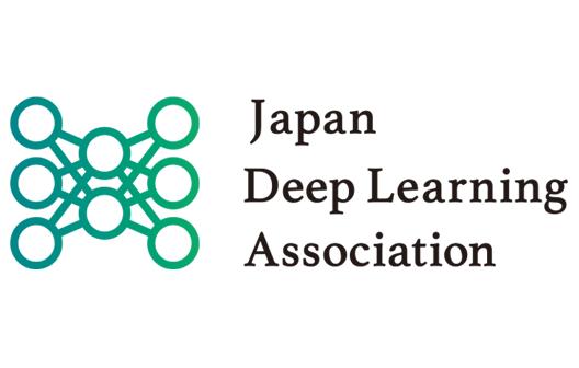 日本ディープラーニング協会JDLA