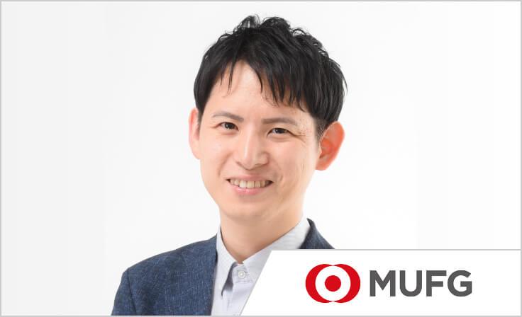 三菱UFJ信託銀行のロゴ, 岡田様の写真